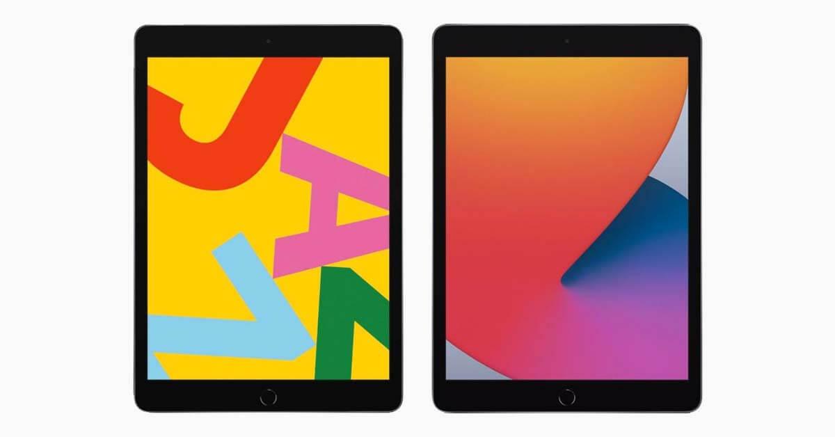 Verschil iPad 2019 en iPad 2020